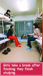Dorm Meikei High School Kids Web Japan Web Japan
