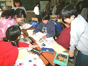 Pen Pals - Monthly News - Archives - Kids Web Japan - Web Japan