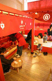 The Tokyo Toy Museum 1 What S Cool Kids Web Japan