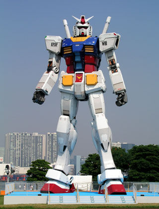 my giant robot model essay T-20 service robot moto-terminator / snowminator a tall and basic terminator model designed as a basic foot an essay by chief technical consultant larry.
