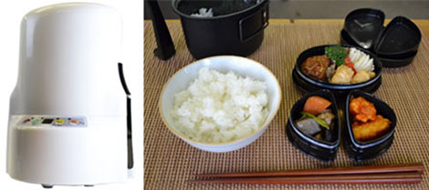 Bento box lunch 2 whats cool kids web japan web japan a lunch box that can cook rice making it possible for users to enjoy freshly forumfinder Gallery