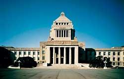 Explora Japon Parte 10 Government1