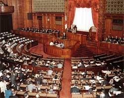 Explora Japon Parte 10 Government2