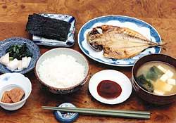 Explora Japon Parte 6 Housing2