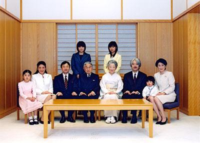 Explora Japon Parte 9 Imperial