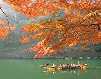 Explora Japon Parte 1 Nature5