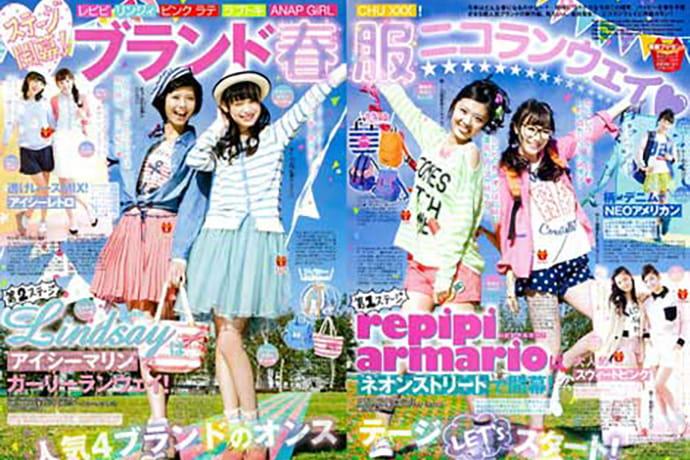magazine fashion preteens