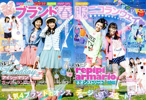 Japanese Kids Fashion Magazines