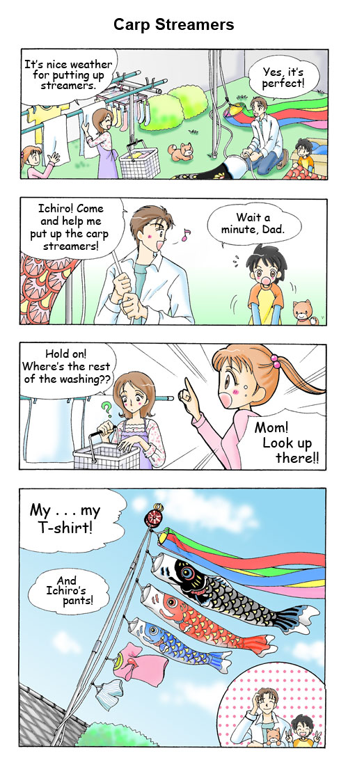 Interesting Japan Facts for Kids