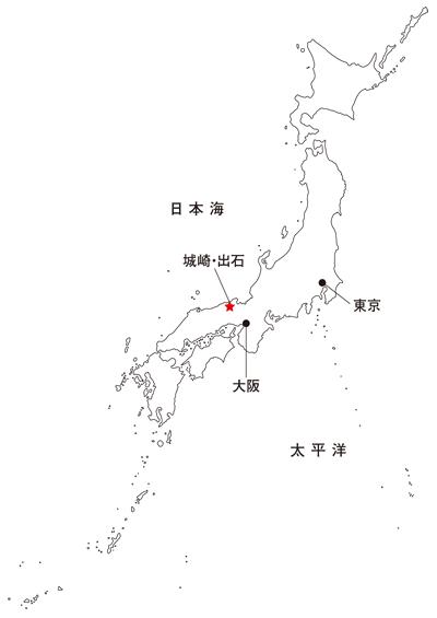 Baños Termales Japon:Disfrute paseando por los baños termales