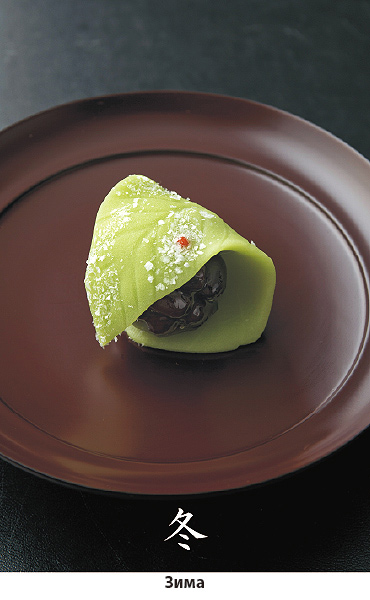 Многослойные лепестки сакуры зеленые