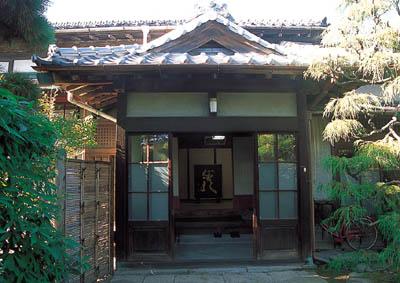 Nipponia