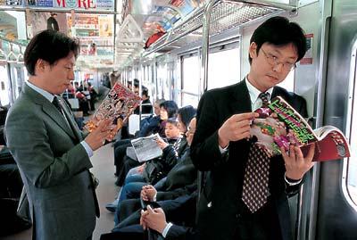 Billedresultat for japan train manga
