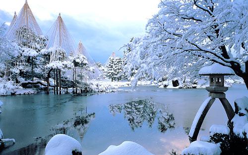 Nipponia for Jardin kenrokuen en kanazawa