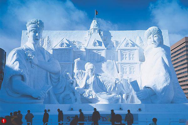 le festival de la neige 08_03