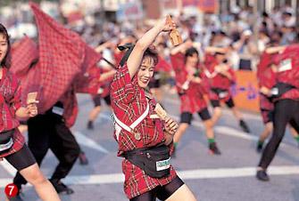 Yosakoi+festival