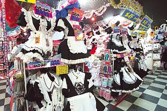 Exploring Akihabara Japan S Electronic Market Nipponia No 46