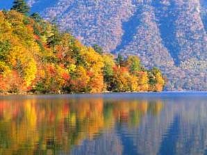 Resultado de imagem para Lago Chuzenji