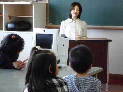 Fujitsu Reports Boost to Todai Robot's College Exam Scores