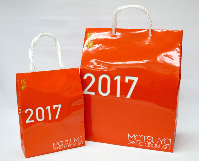 Lucky Bags Sold At The Beginning Of A New Year Are Por As Purchases To Bring