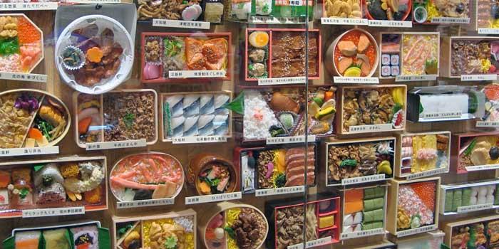 photo Ekiben: Train Bento Boxes | Pop Culture Trends in Japan Web