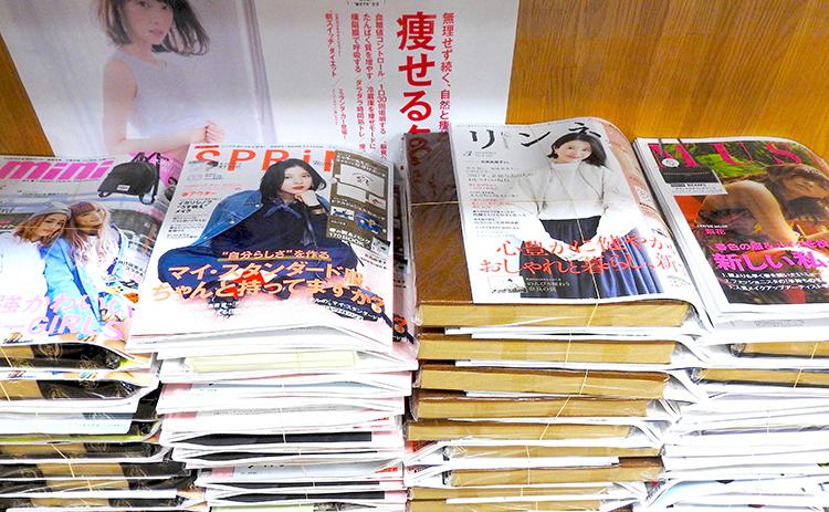 Womens magazine giveaways