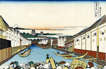 富岳三十六景:江户日本桥