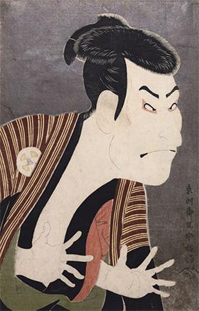 Enlarge photo of Ukiyo-e