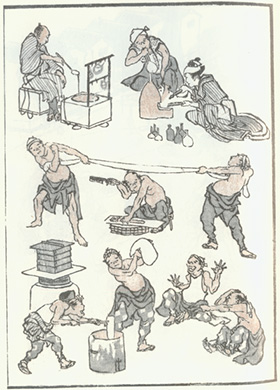 Enlarge photo of Hokusai Manga