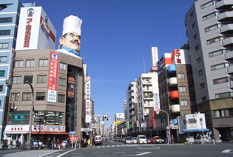 Best Street Packed with Kitchenware Specialty Stores in ...