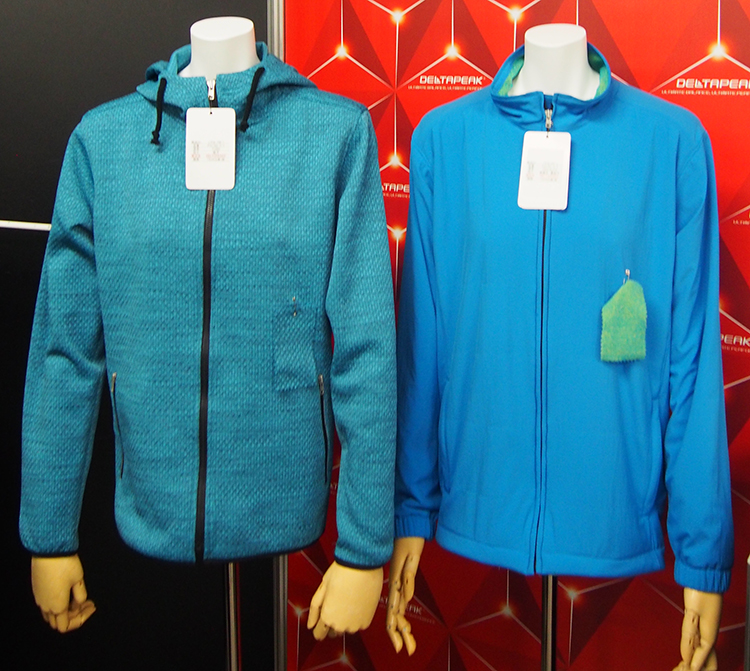 8c3c2617e29 Clothing made of the synthetic fiber material DELTAPEAK®. Several countries  used the material in