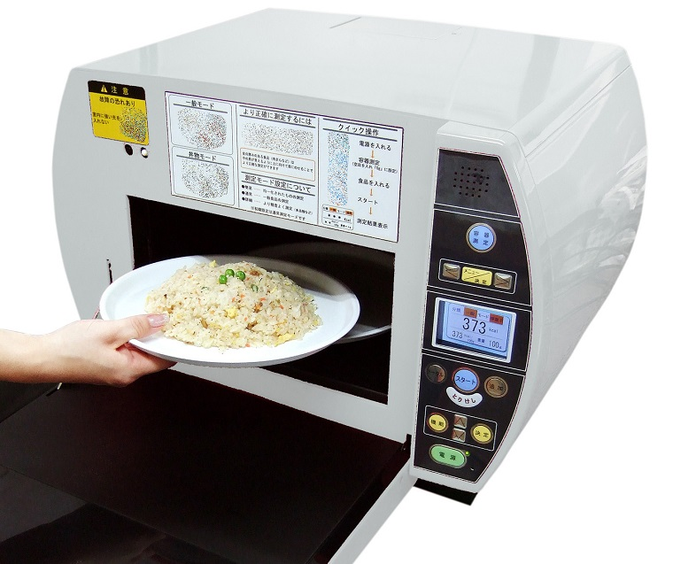 To See Calories By Invisible Rays An Automatic Measuring Machine